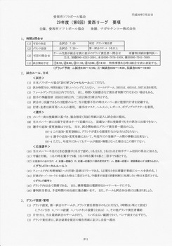 s-IMG_20170805_0001.jpg