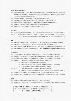 s-IMG_20170805_0002.jpg